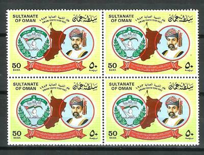 Oman 1983 UM block of 4 set Omani Youth Year SG 284 in F-VF mint never hinged co