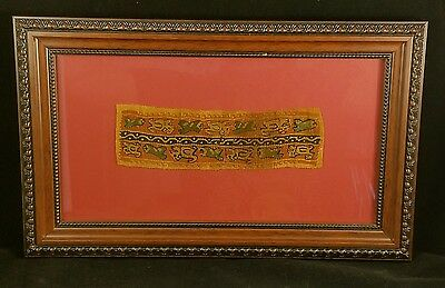 """Ancient Coptic Textile Fragment 4th 5th Century AD Pictoral 8"""" x 2.5"""" Framed"""