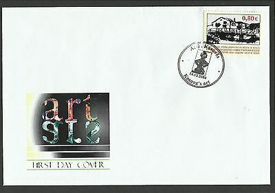 Kosovo, Early Issue House  Fdc 2004 Mint