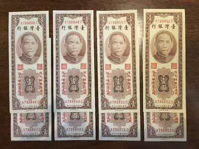T61 China 1 Yuan Bank of Taiwan 1954 1959 Consecutive Serial 8 Banknotes P-R119