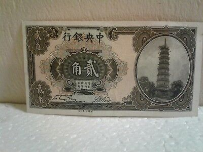 1924  20 Coppers Bank Of China ..... C975558