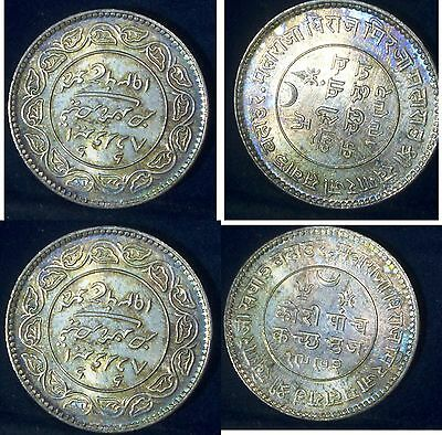 India Kutch State 1936 , 5 Kori ,SILVER HIGH GRADE ,TONED