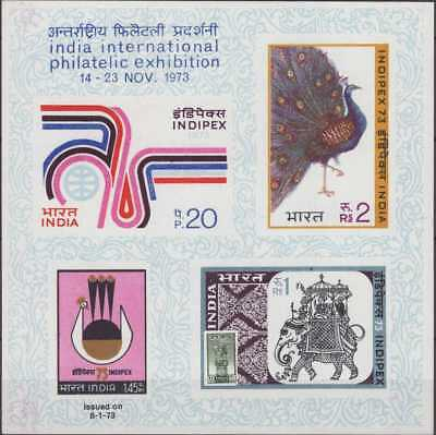 India Modern 1973 MS596 Indipex Miniature Sheet Rs1250