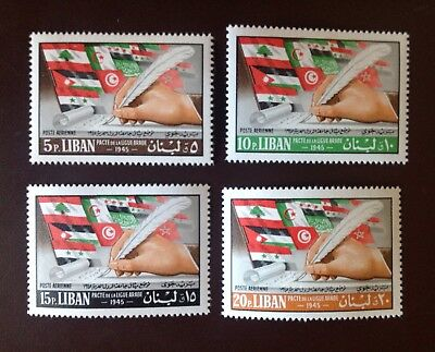 Lebanon 1967 Arab League Pact MNH