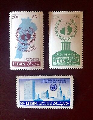 Lebanon 1961 Air Anniversary of UN MNH