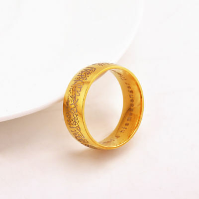 Islamic Arabic ring/band gold engraved/inscribed - BRAND NEW!!