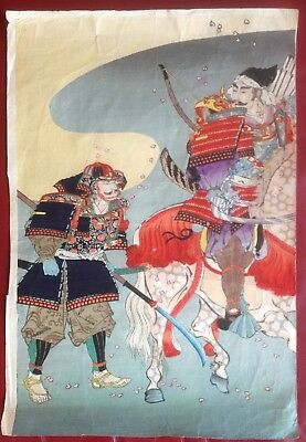 Vintage Japanese Hand Painted Samurai Picture
