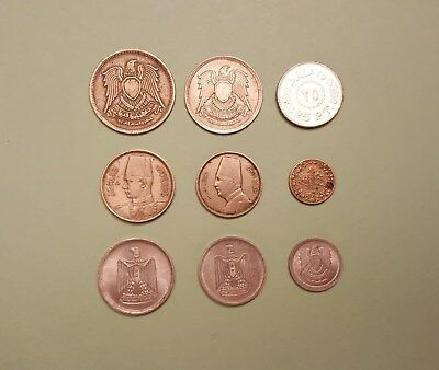 Egyptian Currency Coins, 9 Rare Collectible Coins.  # 01A