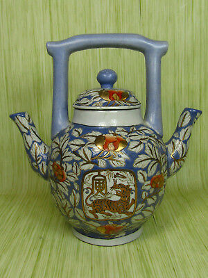 Vintage Chinese Teapot Walled 2 Spouts Blue With Leaves Gold Tiger