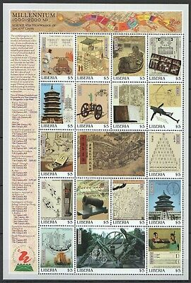 X228 Liberia Millennium 1000-2000 Science & Technology Of Ancient China 1Sh Mnh
