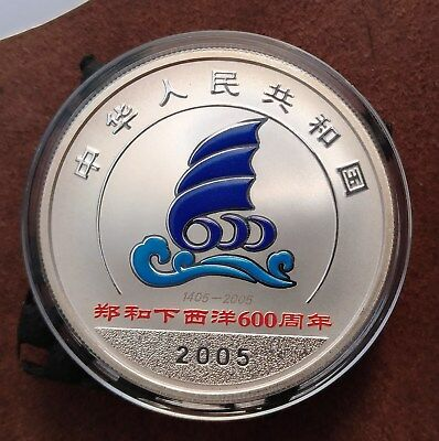 2005 China 1oz Silver 10 Yuan coin KM#1580 Zheng He's Voyage 500th anniversary