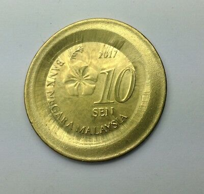 Malaysia 10 cent Mint Error Struck on 50 cent planchet WRONG PLANCHET COIN