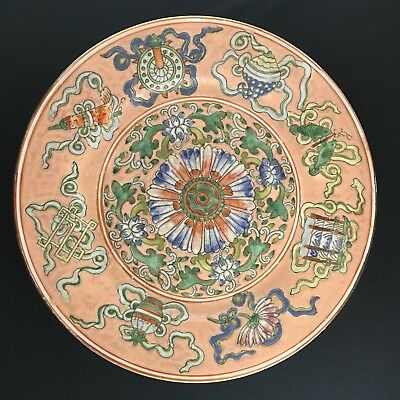 """Chinese Porcelain Rose Plate 10"""""""
