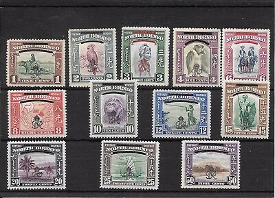 North Borneo P432 1939 Collection Of Mm Stamps Val 16.05 2007 See Details