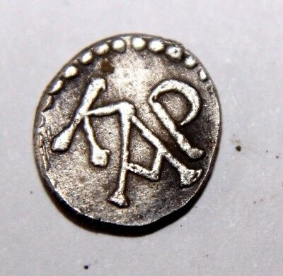 Nice Unresearched Merovingian or Carolingian Silver Coin 600-800 AD
