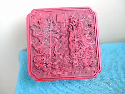 Vintage Chinese Cinnabar Laquer Square Box carved with figures and seal