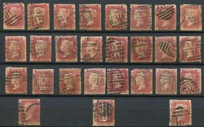 1864 Great Britain,Queen Victoria,Penny Red Issue Sc#33 Used,Different Plate