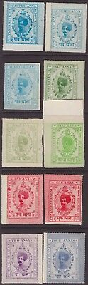 India Feud Kishangarh 1913-16 SG63-67 Shade Selection 10 UN