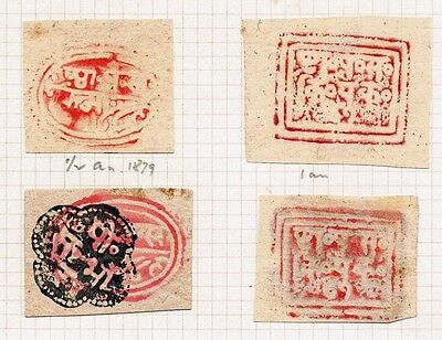 Four stamps from Bhor. India