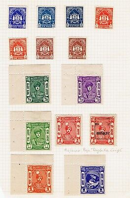 25 stamps from Bundi (Indian State)