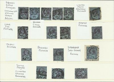 GB QV 1887 - VARIED DISTINCTIVE CANCELS ON 2 1/2d VALUE (SEE BELOW)