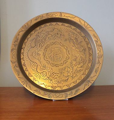 Chinese Brass Plate Large