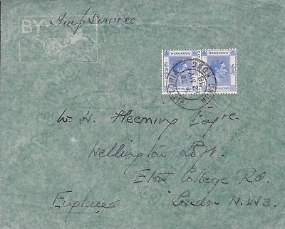 Hong Kong 1938 Imperial Service Envelope To London, Kgvi 25C Pair From Victoria