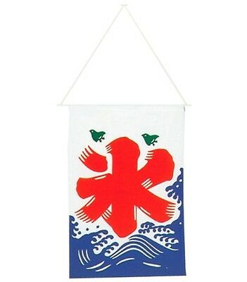 NEW! Tradition of Japan Korihata SMALL Free shipping from Japan!
