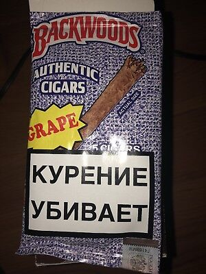 One Pack of Grape Backwoods cigars (5cigars)