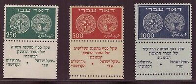 ISRAEL - #7-9 Doar Ivri high vals tabs - superb centering MNH with certificates