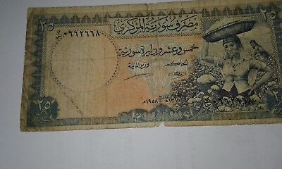 Syria Banknote, 25 Pounds 1958, See images!