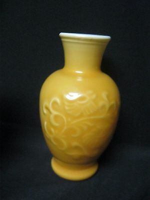 Avon Vase Spring Bouquet Fragranced Vase Amber 1981 Scented Smells Great