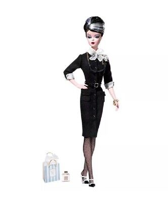 BFMC Silkstone Shopgirl Fashion Model Barbie Doll - NRFB -