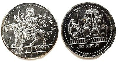 Durga Temple Coin on Tiger Silver Plated Puja Yantra Good Luck Hindu