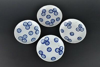 Set of 4 Chinese Guangxu Mark & Period Porcelain dishes