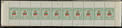HELIGOLAND...# 20 (Michel #17)...SHEETLET of 10...Mint NH...Berlin II Reprints ?