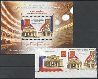 A586 2013 Romania Culture Romania & Russian 10 Years Of Friendship St+Kb Mnh