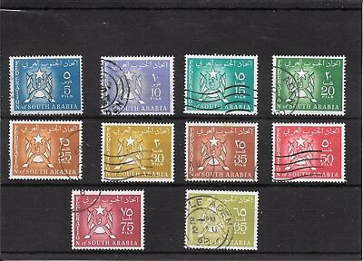 South Arabia P478 Collection Of 1965 Federal Crest Stamps
