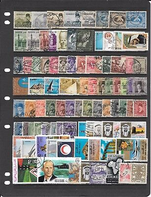 Middle East P470 Collection Of Cancelled Stamps Mainly Egypt