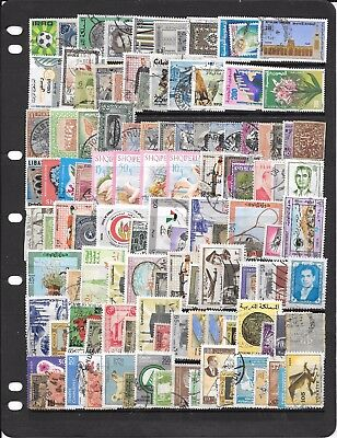 Middle East P465 Collection Of Used Stamps