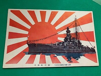 1920S Japan Navy Emperor Battle Ship View With Japan Flag Postcard