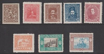 Ukraine: 1918. SG2 and Unissued part set. MM. As photo.