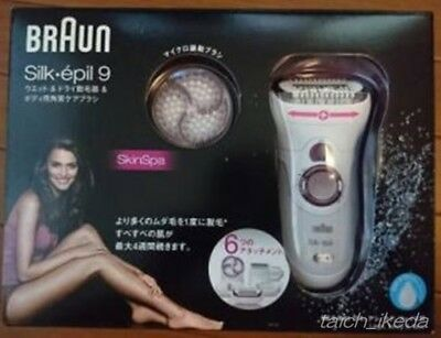 Braun SE9961-E Silk Epil9 Wet Dry Cordless Beauty Care for Women From Japan New