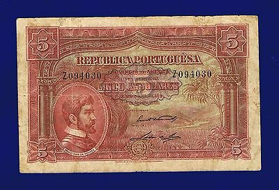 Angola Banknotes 5 Angolares 14-08-1926 PIC 66 FINE LETTER -Z-