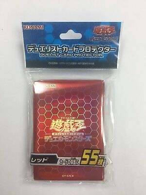 Yugioh Konami Card Sleeves 2017 Design X55 (Red)