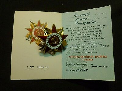 Russian Soviet Great Patriotic War GPW 1st Class SILVER Order 462,474 + Doc