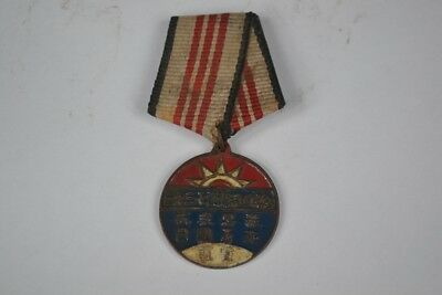 1937's During Inter-War,the National Revolutionary Army wounded Memorial medal