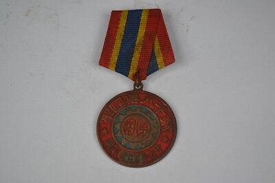 1938's The kuomintang (KMT) Eighth Army War hero Memorial medal