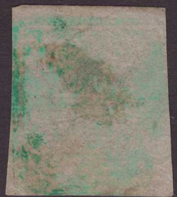 India Feud J&K 1867-77 SG99 4a Emerald Used CV£90
