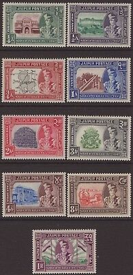 India Feud Jaipur 1948 SG72-80 Set 9 VLMM CV£22
